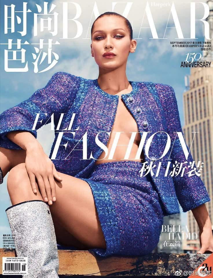 Bella Hadid for Harper's Bazaar China