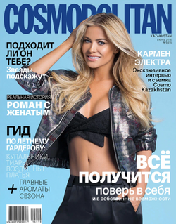 Carmen Electra for Cosmopolitan Kazakhstan