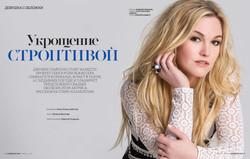 Julia Stiles for Cosmopolitan