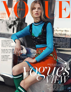 Suvi & Tyler Riggs for Vogue Korea