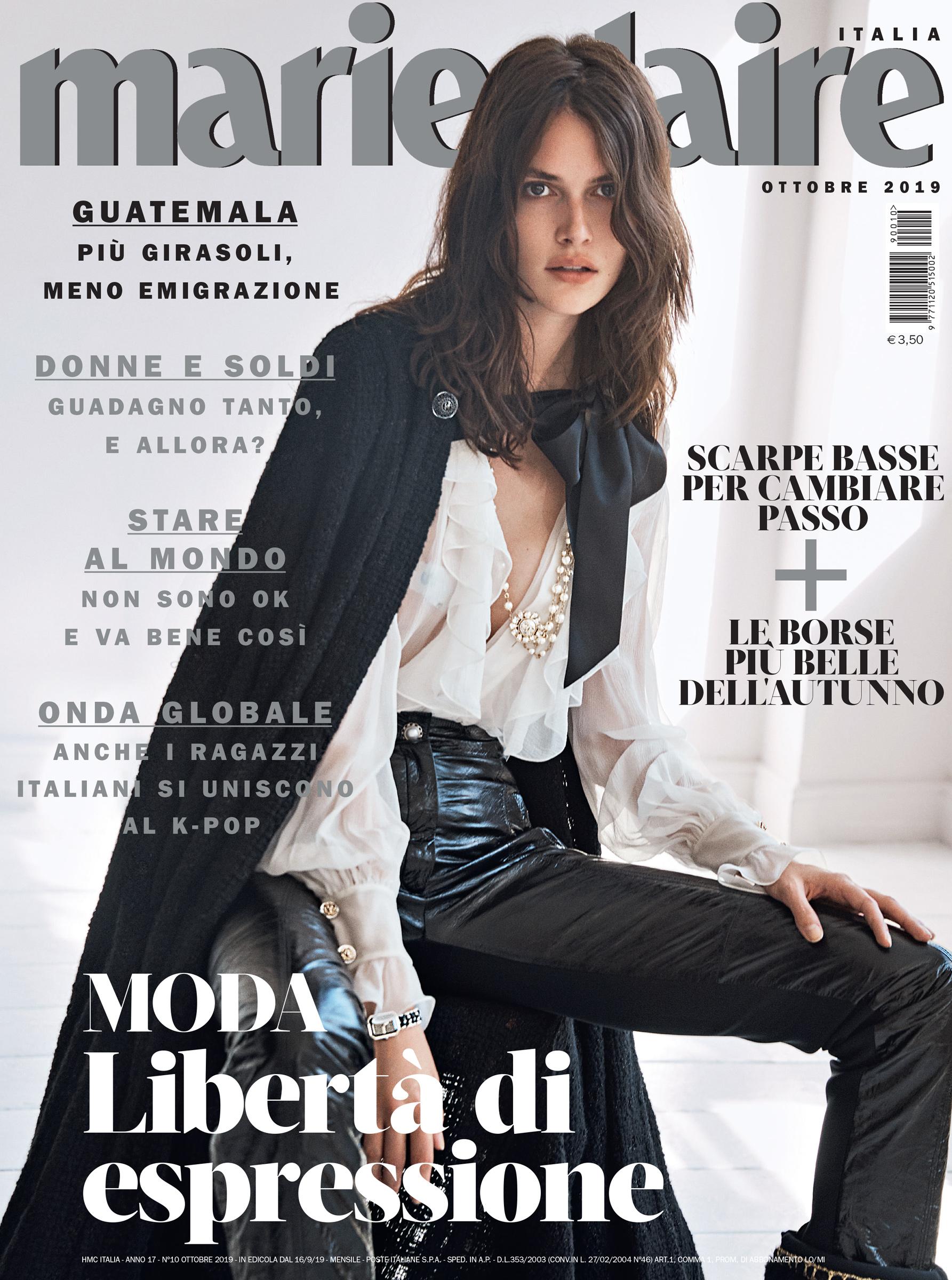Vanessa Moody for Marie Claire Italia
