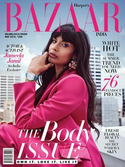 Jameela Jamil for Harpers Bazaar India