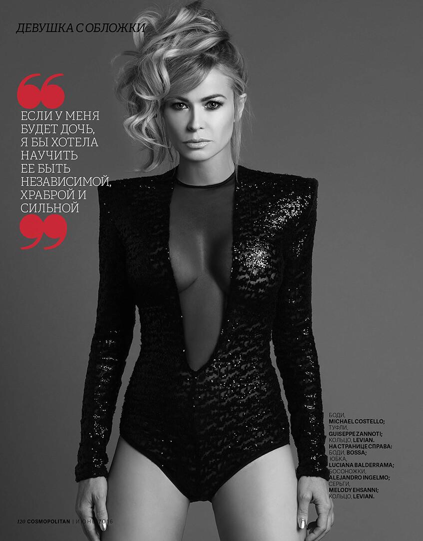Carmen Electra for Cosmopolitan