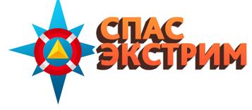 СПАС ЭКСТРИМ.png