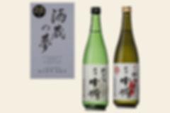 会津中将 地酒セットY