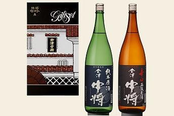 会津中将 地酒セットA