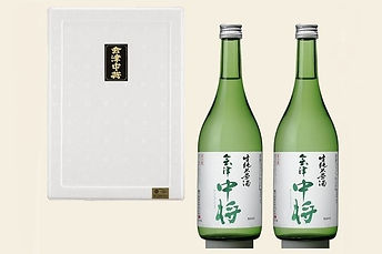 会津中将 生原酒セット