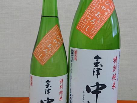 秋の試飲販売〜2019年〜&「ひやおろし」販売開始