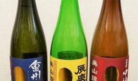 『会津産美山錦で造った三蔵元の純米吟醸酒』27BY(平成27年度産) 販売のお知らせ