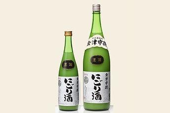 会津中将 原酒にごり酒