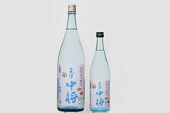 会津中将 夏限定 吟醸酒