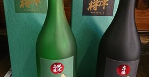 八反錦リニューアルのお知らせ