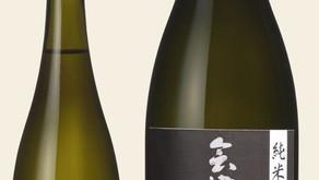 『会津中将 純米吟醸 夢の香』の販売再開のお知らせ