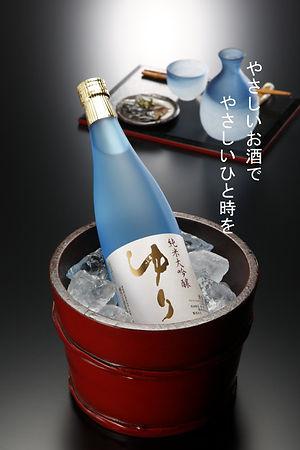 日本酒_ゆり