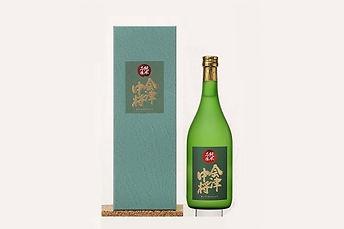 会津中将 純米大吟醸 八反錦