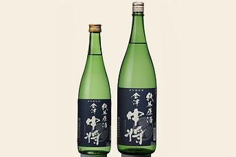 会津中将 純米原酒