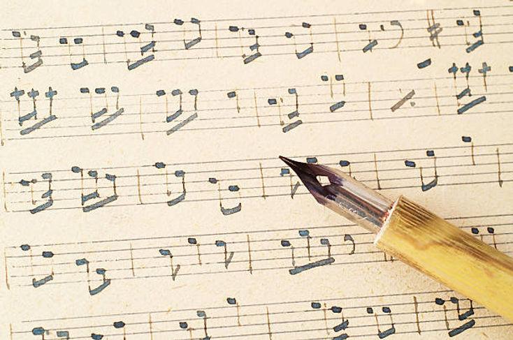 muzikale handtekening