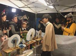 韓國綜藝節目 - SaltyTour