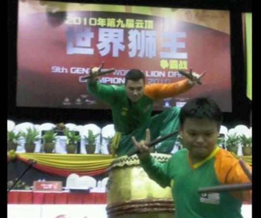 2010 World Lion Dance Championships