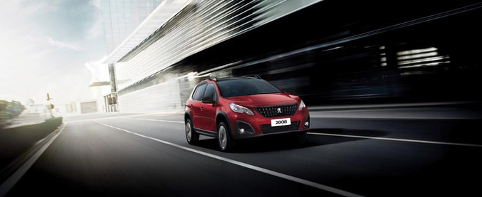 Nuevo SUV Peugeot 2008