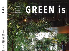 【MEDIA】日本橋室町三井タワー COREDO室町テラスが商店建築6月号増刊[GREEN is(vol.2)]に掲載されました。