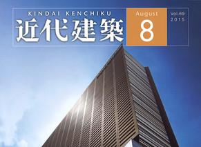 【MEDIA】二子玉川ライズⅡ期事業が近代建築2015年8月号に掲載されました。
