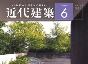 【MEDIA】MUNI KYOTOが近代建築2021年6月号に掲載されました。