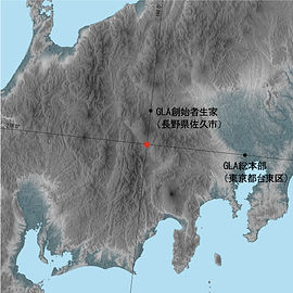 GLA八ヶ岳いのちの里地形図
