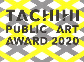 [MEDIA] 代表の平賀が審査員として携わった「立飛パブリックアートアワード2020」のドキュメントブックが発刊されました。