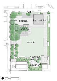 南池袋公園トイレ増設マスタープランA4s500.jpg