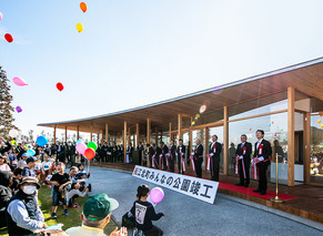 【WORKS】佐賀県江北町に「みんなの公園」が開園しました。