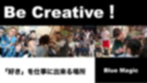 求人用画像.jpg