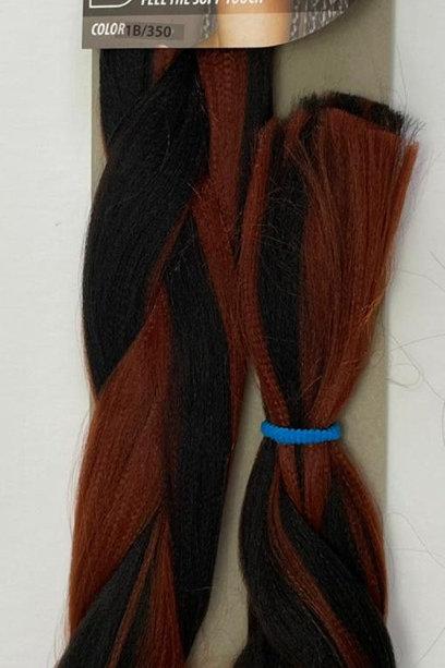 545 Extension Braid - 155g