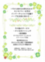 CCI_000003.jpg