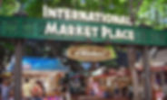 International Market Place 1.jpg