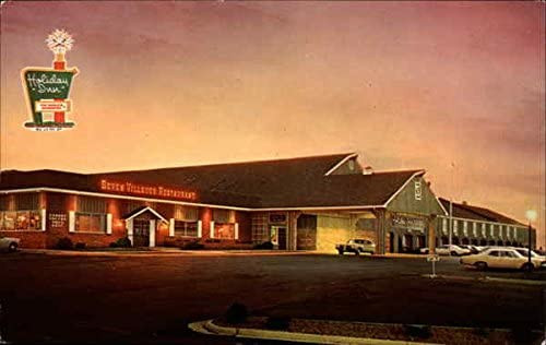 Photo of the front view of the Amana Holiday Inn in the 80s