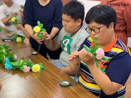 체험활동(토탈공예) - 비누꽃 바구니 만들기