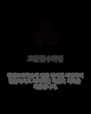 교원연수과정.png