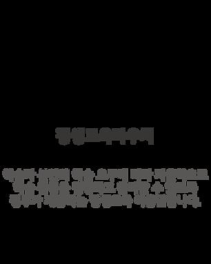평생교육바우처.png