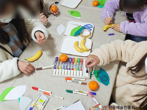 지역아동센터 교육 - '푸드심리상담' (후기)