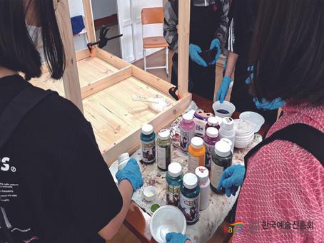 체험 활동(목공예) - '원목 테이블&의자' 만들기