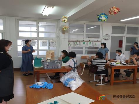 학부모 동아리(목공예) - '원목 선반' 만들기