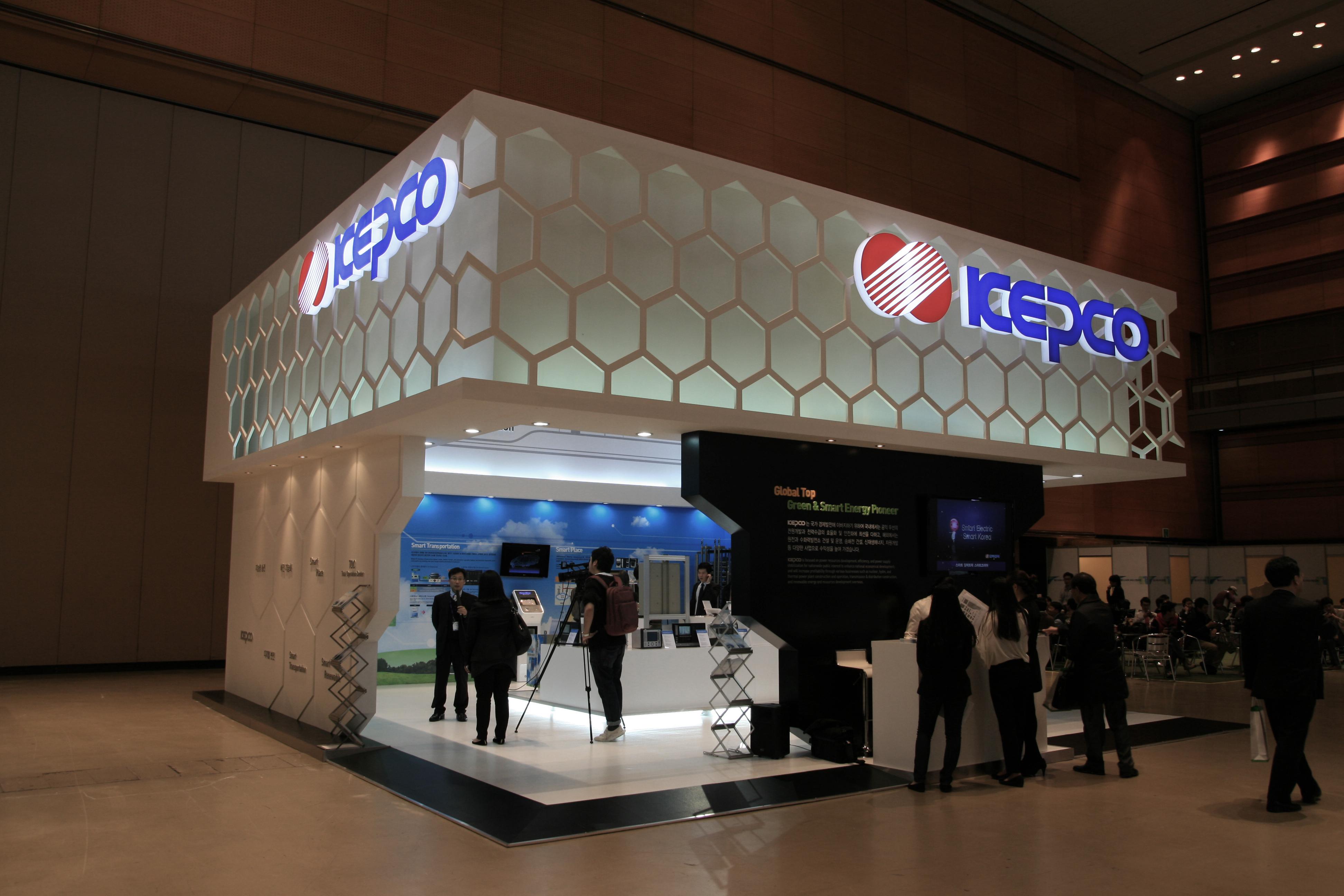 2011 스마트 그리드 -KEPCO