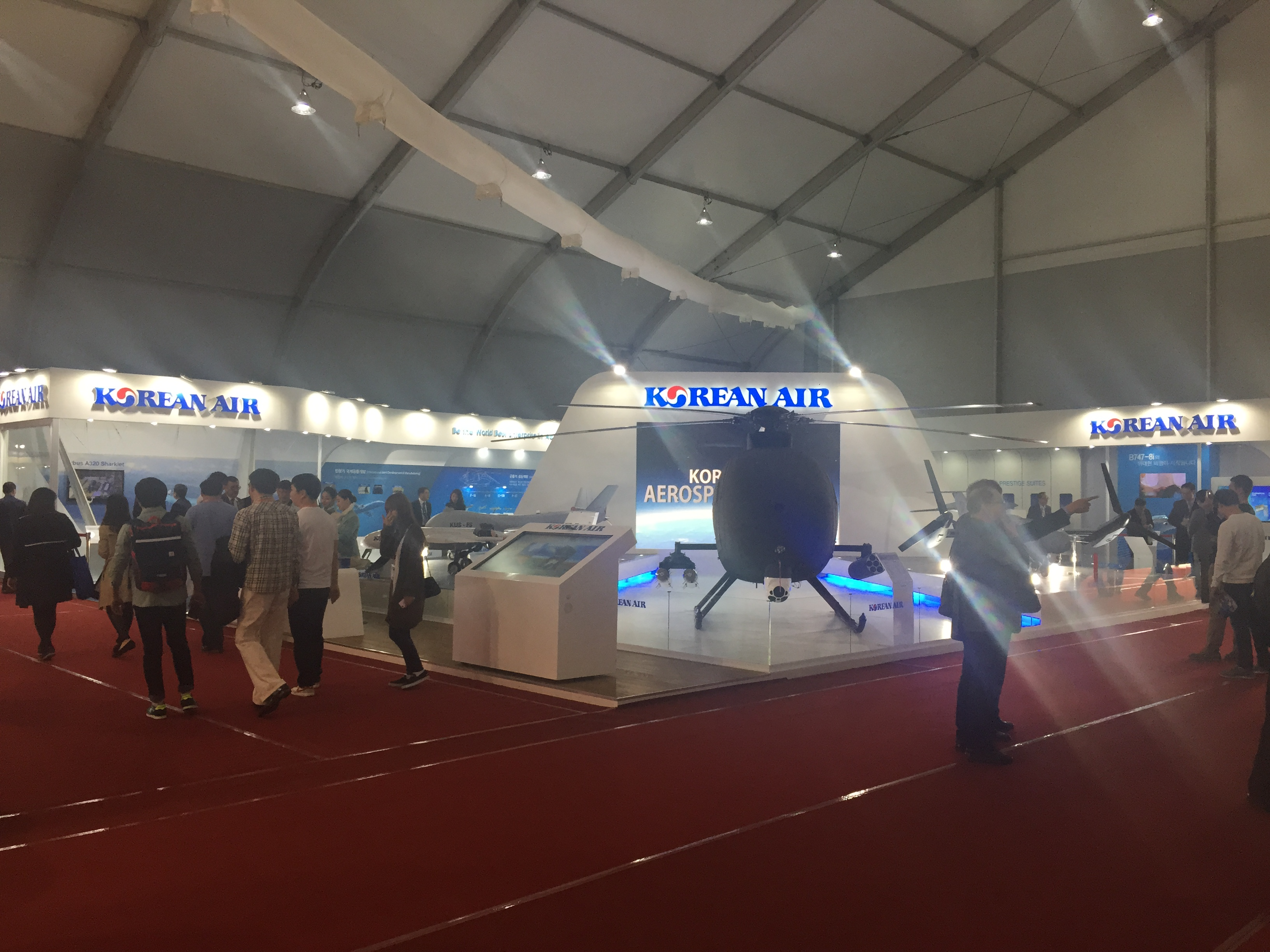 서울ADEX 2015