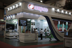 2012 Nuclear Power expo- VIETNAM
