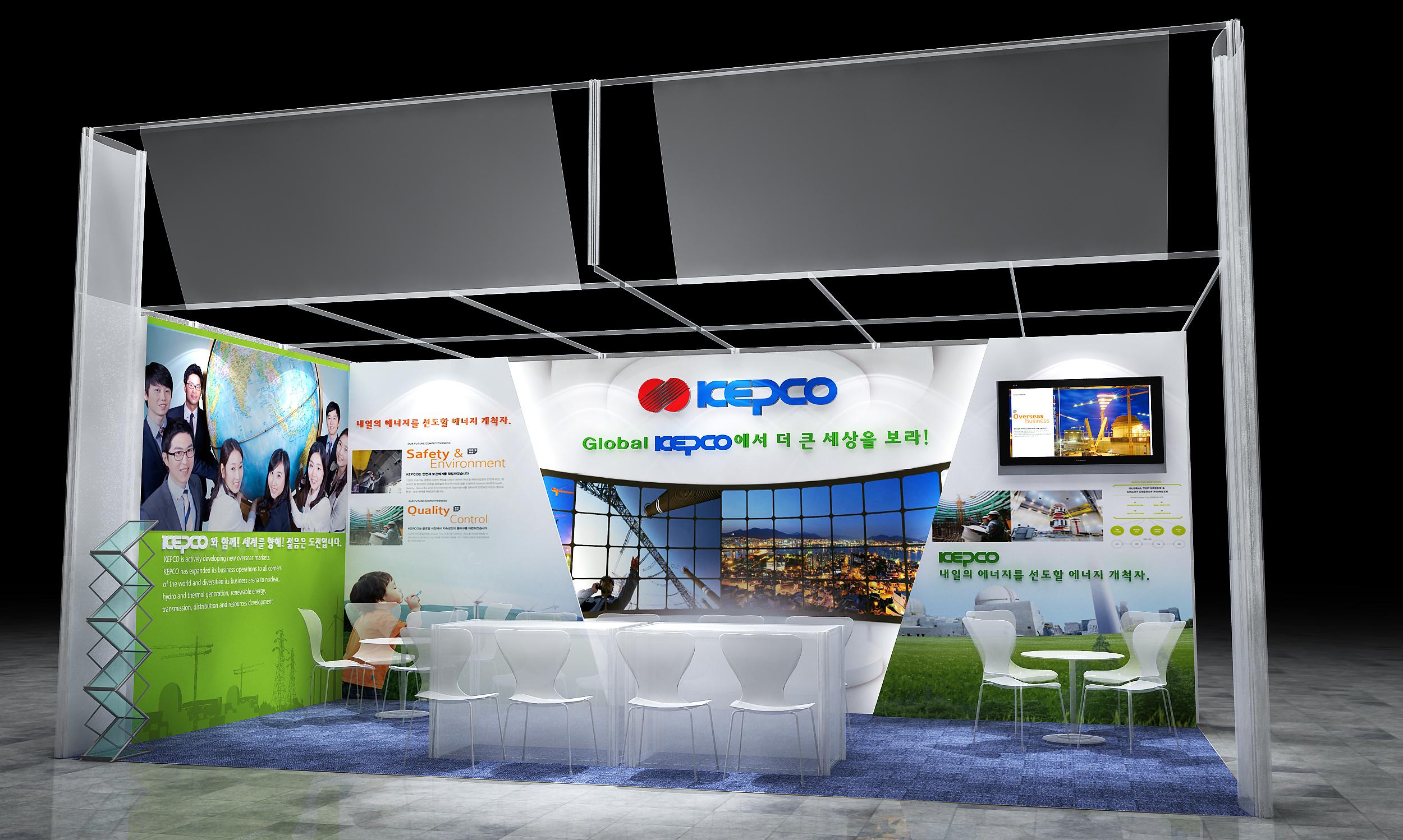 KEPCO 채용박람회