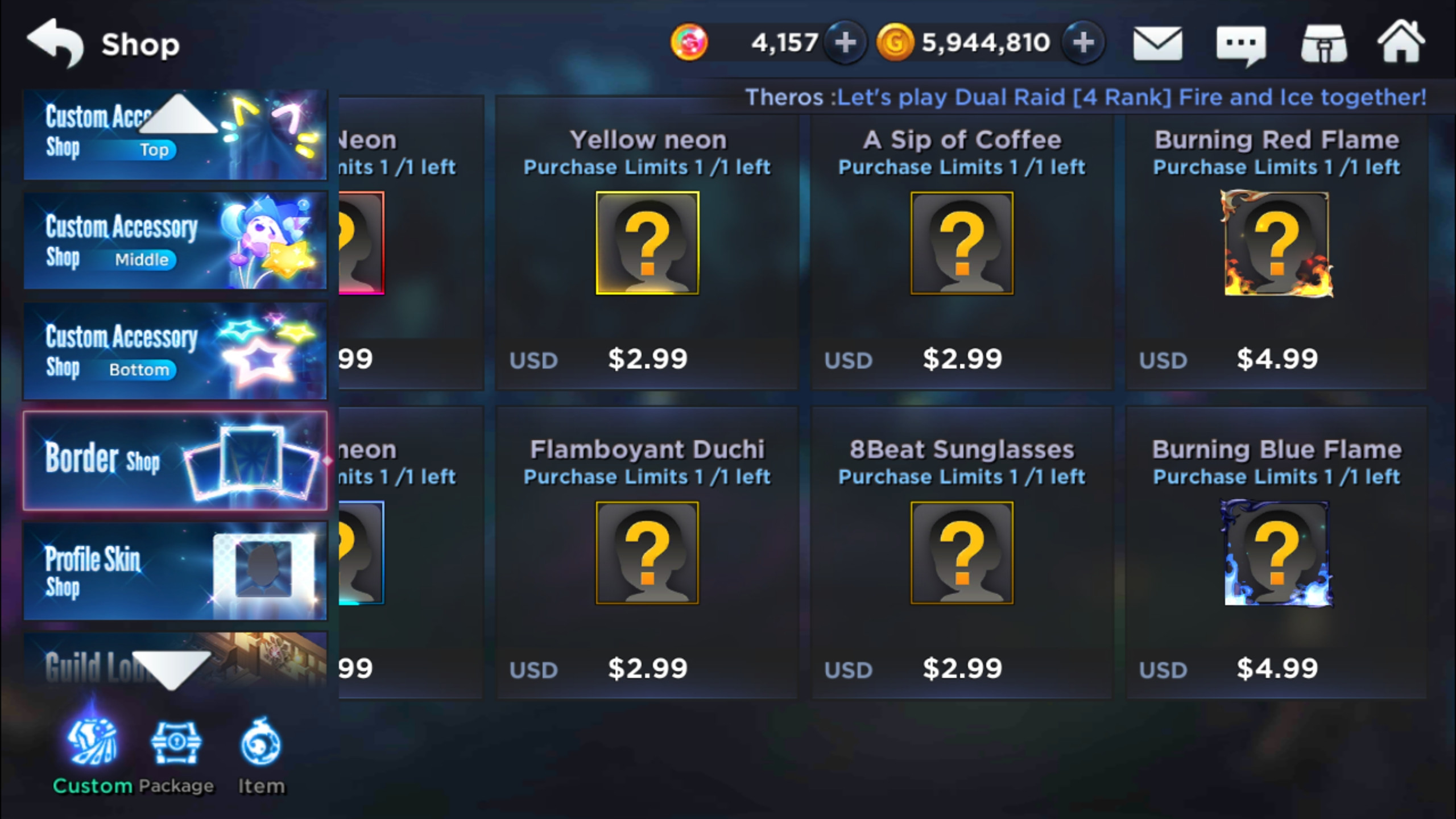 GrandChase Custom Shop Profile Borders