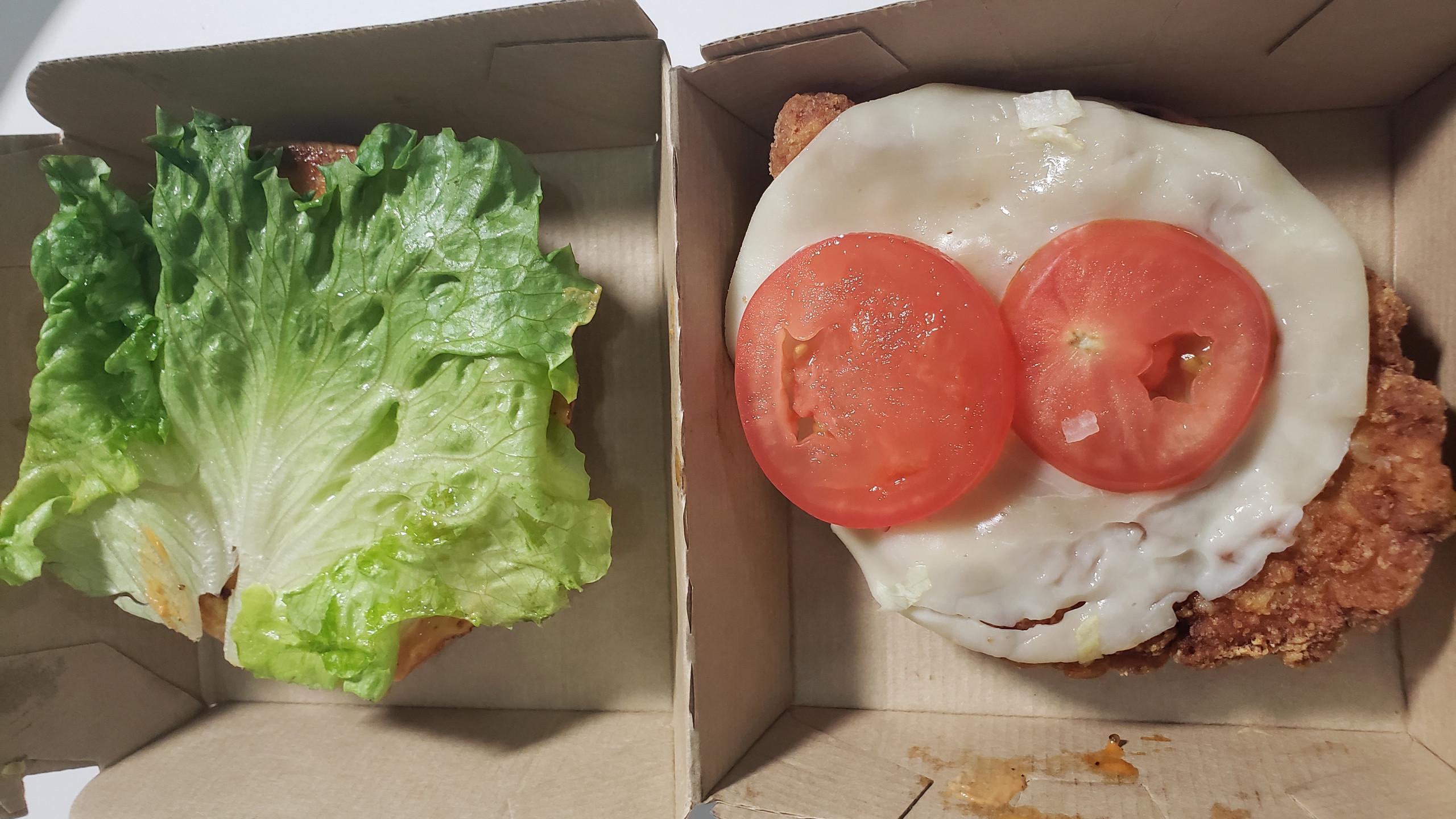 McDonald's Tomato & Mozzarella Crispy Chicken Sandwich