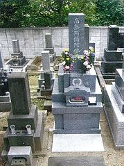 永大供養墓