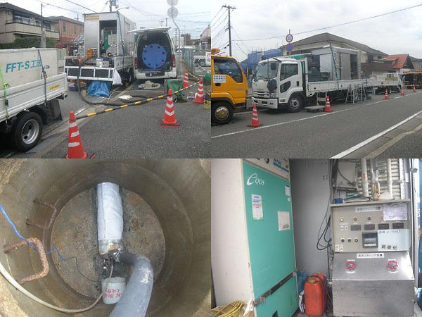 下水管維持管理・排水管つまり修理.jpg